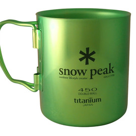 Snow Peak - Titanium Double Wall Colored 450 Cup Ocean Green
