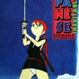 HATJE CANTZ PUBLISHERS - The Japanese Experience: Inevitable