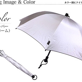 EURO SCHIRM - BIRDIEPAL OUTDOOR UMBRELLA