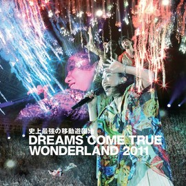 DREAMS COME TRUE - 史上最強の移動遊園地 DREAMS COME TRUE WONDERLAND 2011