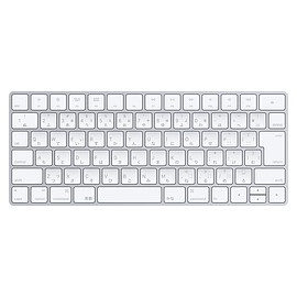 Apple - Magic Keyboard