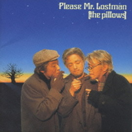 the pillows - Please Mr.Lostman