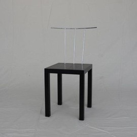SHIRO KURAMATA - chair for kiyotomo