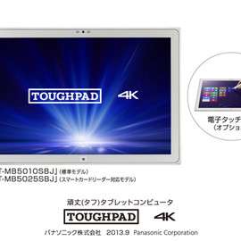Panasonic - TOUGHPAD 4K