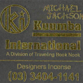 KUUMBA - MICHAEL JACKSON  incense
