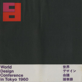 World Design Conference in Tokyo 1960