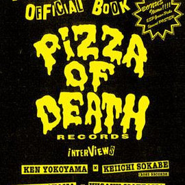 PIZZA OF DEATH - PIZZA OF DEATH official book