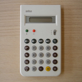 BRAUN - ET55 Calculator White, Limited Edition 5000