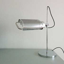 Eyeshade Floor Lamp by George Nelson