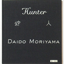 森山大道 - 狩人(Hunter), Limited 350 copies, with Original Print