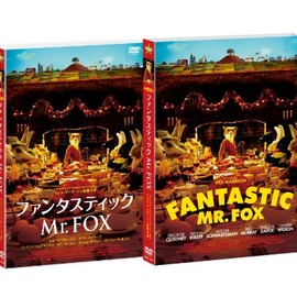Wesley Anderson - Fantastic Mr.Fox
