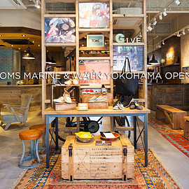 TOMS - new store