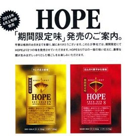 JT - HOPE SOUR RED(LIMITED EDITION BLEND)