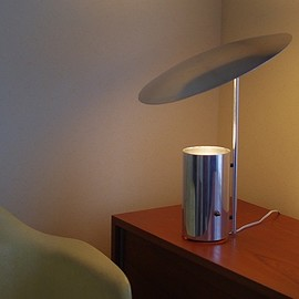 """George Nelson """"Half"""" Table Lamps"""