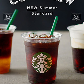 スターバックス - COLD BREW NEW Summer Standard