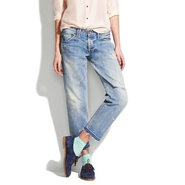 Madewell - Chimala® Denim Ankle Pants