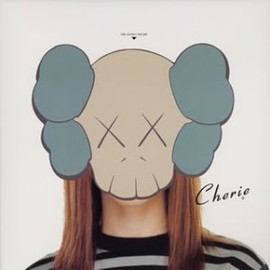 Cherie - Cherie (Limited Edition)