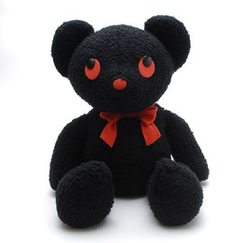 Dick Bruna - Black Bear