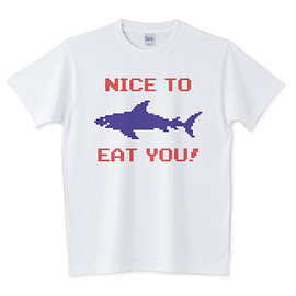 Pixel Party Boy - Nice To Eat You! Tシャツ