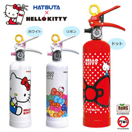 Hello Kitty - 消火器 Fire extinguisher