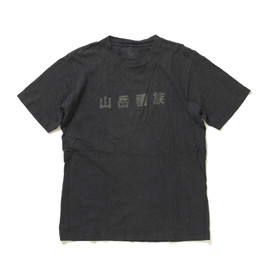 Mountain Research - 山岳種族 Tシャツ
