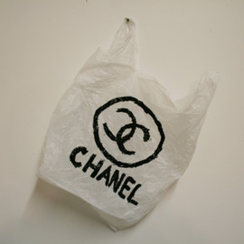 CHANEL - Shopping bag