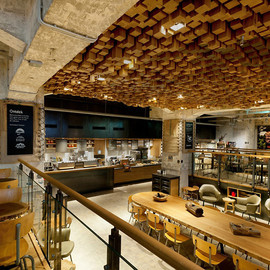Starbucks  - New Concept Store In Amsterdam