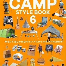 三栄書房 - The CAMP STYLE BOOK 6