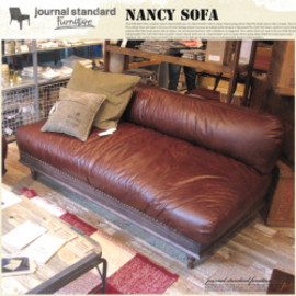 journal standard Furniture - NANCY SOFA