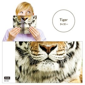 Dreams - Animal Mask Book Cover ( Tiger )