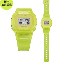 CASIO - G-SHOCK 35th Anniversary NIGO® × K. IBE Special Collaboration Model