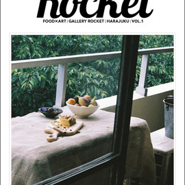 ROCKET - ROCKET magazine vol.1