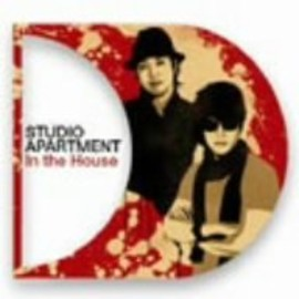 STUDIO APARTMENT - In the House