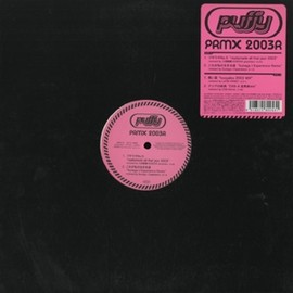 Various Artists - PRMX 2003R / Epic