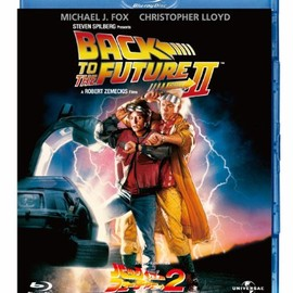 Robert Zemeckis - back to the future  part2 Blu Ray