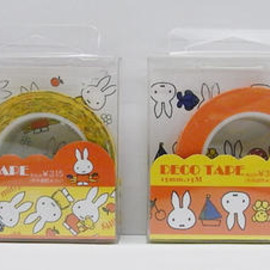 Miffy - Delfino_decotape