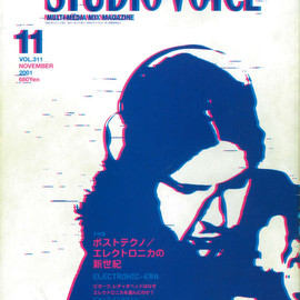 STUDIO VOICE Vol.244