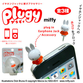 Hashy TOP-IN - plugy miffy
