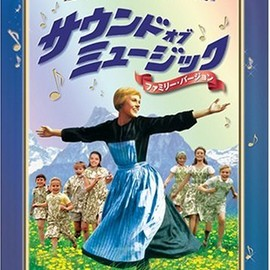 Robert Wise - サウンドオブミュージック The Sound of Music