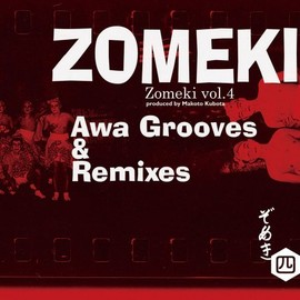 Various Artists - ぞめき四 AWA GROOVES & REMIXES