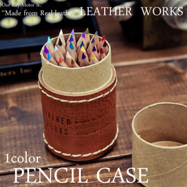 Leather Works - 色鉛筆とケース