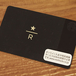 スターバックス - STARBUCKS RESERVE CARD
