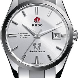 RADO, ラドー - HyperChrome Golden Horse Limited Edition