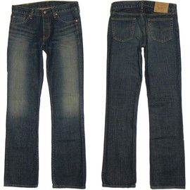 Levi's - 577 Tight Low Rise Bootcut