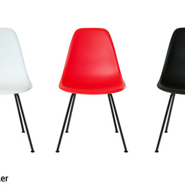 Herman Miller - Eames Shell Side Chair DSX Black Base