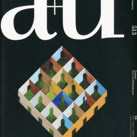 H&deM 1978-2002―a+u Special Issue(エー・アンド・ユー臨時増刊)