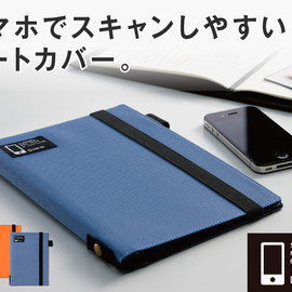 KING JIM - スマホでスキャンしやすいノートカバー。 SCANNABLE NOTE COVER BY SMART PHONE