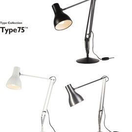 ANGLEPOISE - Type75 Designed by Kenneth Grange