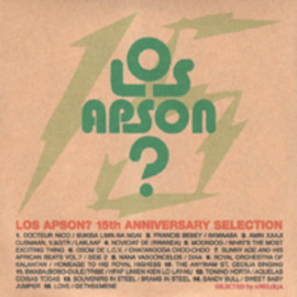 Various Artists - LOS Apson? 15th Anniversary Selection - Selected By Amel(R)A/V.A.