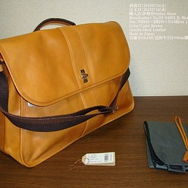 aniary - No.02-04002 IL Messenger L Light Brown